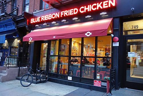 Blue Ribbon Fried Chicken, Hell's Kitchen, NYC