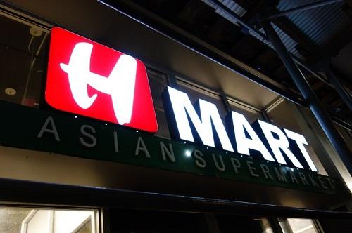 H Mart, Asian Market, KTown, NYC