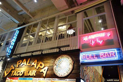 Seamore's Up Top at Urbanspace Vanderbilt, NYC