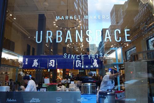 Urbanspace at 570 Lex, Midtown, NYC