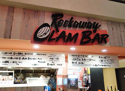 Urbanspace at 570 Lex, Midtown, NYC, Rockaway Clam Bar