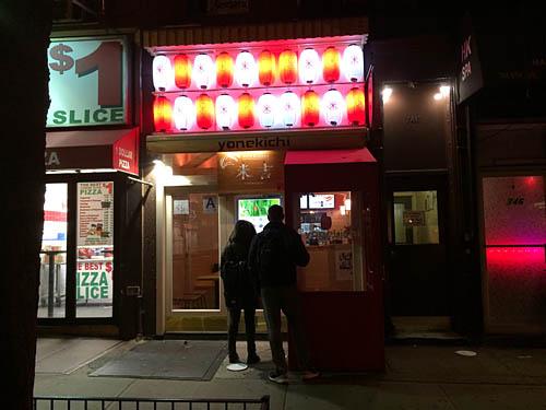 Yonekichi, Japanese rice burgers, Hell's Kitchen, NYC