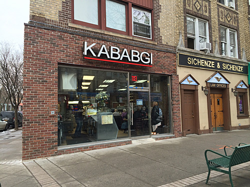 kababgi, middle eastern, mediterranean, bay ridge, brooklyn, nyc
