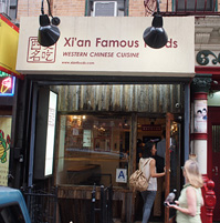 Xi�an Famous Foods