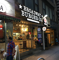 Broadway Burger Co.
