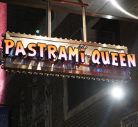 Pastrami Queen Midtown