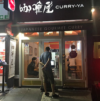 Curry-Ya Hell's Kitchen