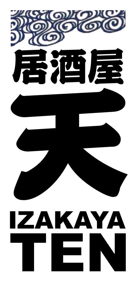 Izakaya Ten