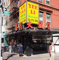 Yee Li Restaurant New York City Nyc Reviews Menus Hours