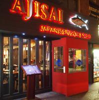 Ajisai japanese fusion citimenus guide to nyc for Ajisai japanese cuisine