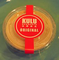 Kulu Desserts