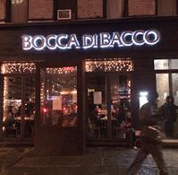 bocca di bacco new york city nyc reviews menus hours