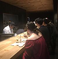 KazuNori NoMad — The Original Hand Roll Bar