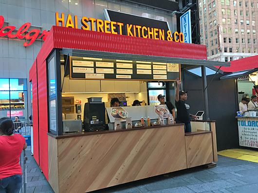 Hai Street Kitchen & Co.   New York City NYC   Reviews, Menus, Hours
