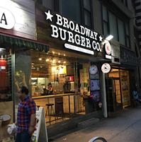 Broadway Burger Co.