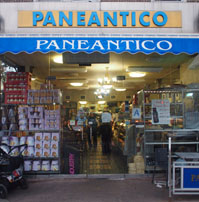 Paneantico Bakery Cafe