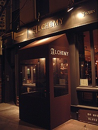 Alchemy Restaurant and Tavern