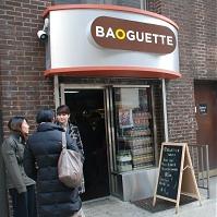 Baoguette
