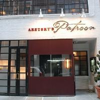 Artesky's Patroon