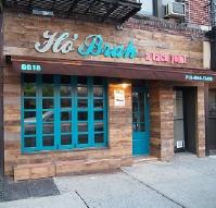 Ho' Brah A Taco Joint