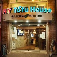 NY Tofu House