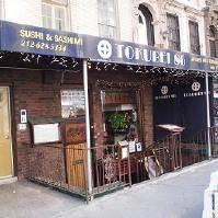 Tokubei 86