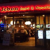 Jebon Sushi & Noodle House