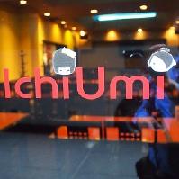 Ichi Umi