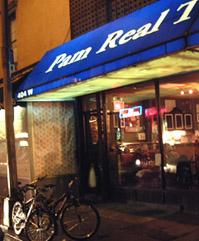 Pam Real Thai Food
