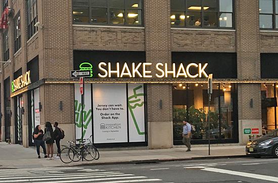 Shake Shack Innovation Kitchen   New York City NYC   Reviews